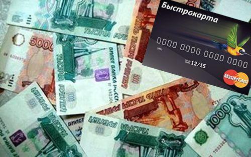 Страховой агент украла полмиллиона рублей кража