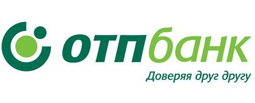 банк ОТП официальный сайт кредитора