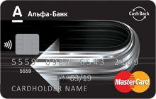 Cash Back условия карты Альфа Банк с кэшбэк
