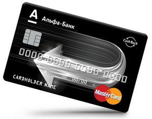 Дебетовая карта Альфа Банка заказать в режиме онлайн
