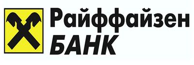 АО «Райффайзенбанк» кредитная карта условия оформления кредиток