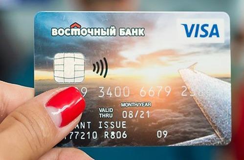 банк восточный кредитные карты онлайн заявка с доставкой на дом