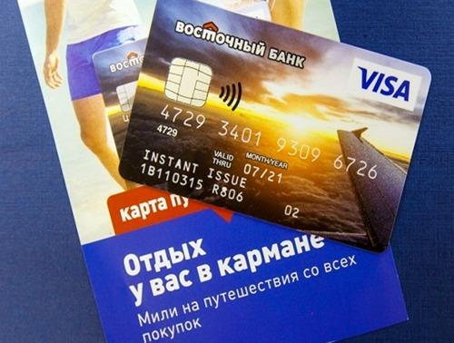 карточка для путешественников vostbank