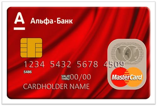 кредитки альфа банк банковские карты оформить заявку