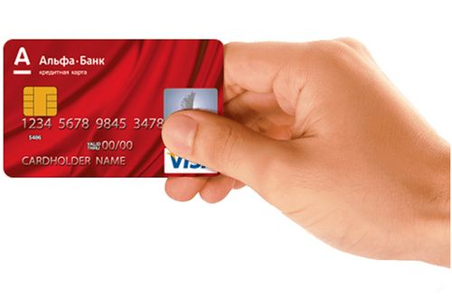 кредитная карта альфа банк условия хороших кредиток
