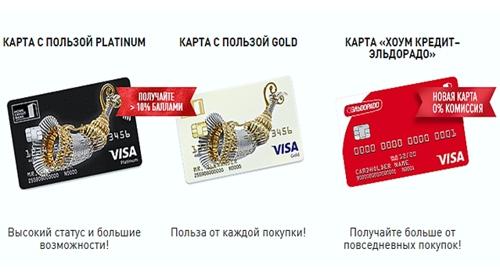 Кредитная линейка в Хоум Кредит энд Финанс Банк