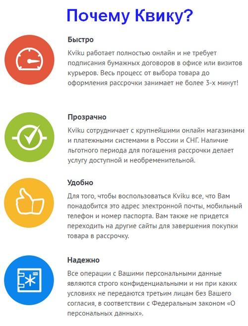 Андрей картавцев все песни скачать бесплатно mp3 все песни в хорошем качестве