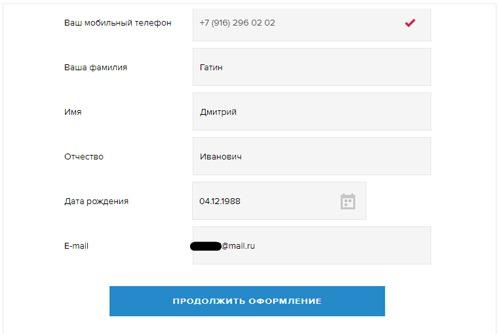 анкета ООО МФК Джой Мани
