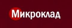 ООО МКК «МикроКлад» онлайн займы до зарплаты
