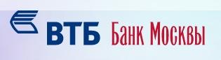 ВТБ Банк Москвы онлайн заявка на кредит наличными для физических лиц