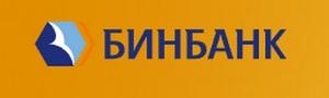 Бинбанк онлайн заявка на кредит наличными: условия оформление анкеты, получение кредита по паспорту