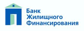 БЖФ кредит под залог недвижимости в Банке Жилищного Финансирования на официальном сайте