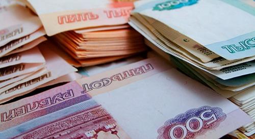 Денежные займы под залог имущества клиента