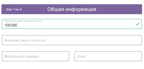 кредит наличными touch bank анкета клиента