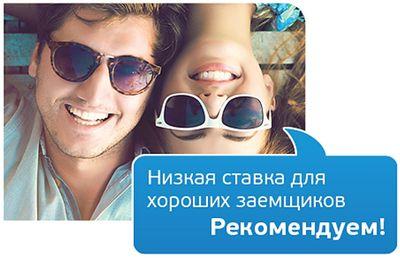 Убрир кредит «Открытый» условия кредитования Уральского банка