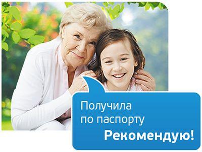 Пенсионный кредит Уральский банк реконструкции и развития кредиты для пенсионеров условия и ставки в Убрир