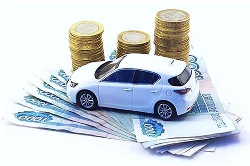 кредит под залог автомобиля какие условия в Совкомбанке