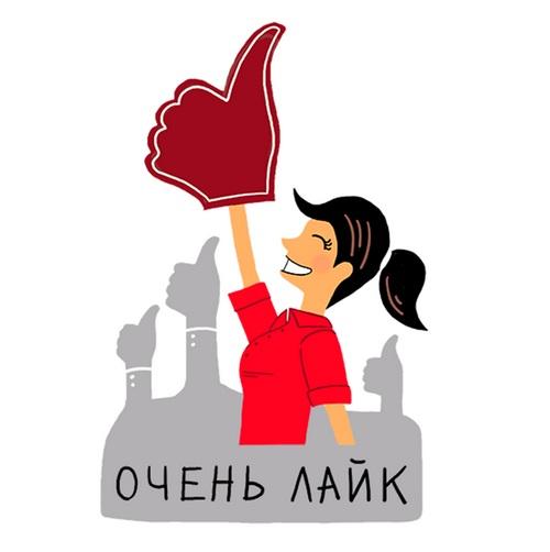 лайк Росбанку