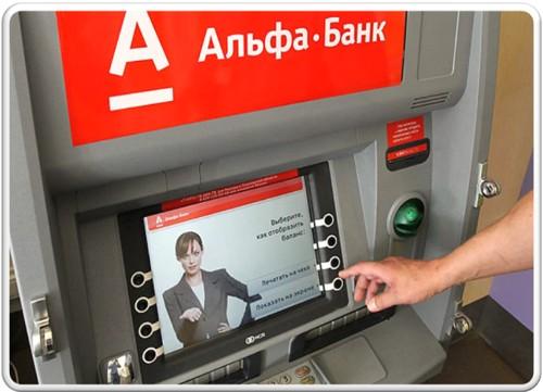 основные преимущества обращение в банковскую организацию