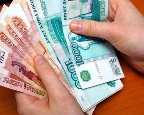 получение денег в Уральском банке