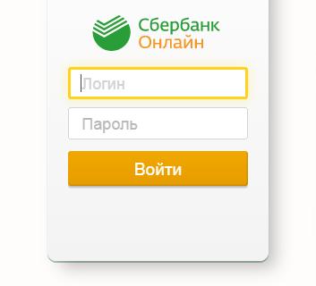 Можно ли взять кредит онлайн без посещения банка