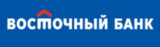 Банк Восточный Экспресс кредит под залог недвижимости: квартиры и автомобиля