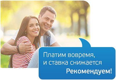 «Минутное дело» кредит в Убрир условия кредитования в Уральском банке