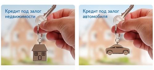 услуги которые предоставляет банк жилищного финансирования официальный сайт
