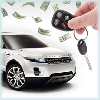 Как оформить авто кредит под залог покупаемого автомобиля?