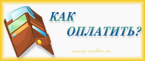 банк москвы реквизиты новые