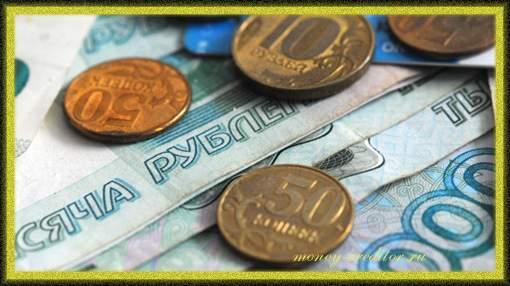 банк ренессанс кредит лишили лицензии информация