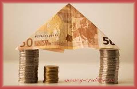 деньги под залог недвижимости получить