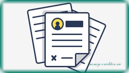 где взять кредит на погашение других кредитов перекредитование