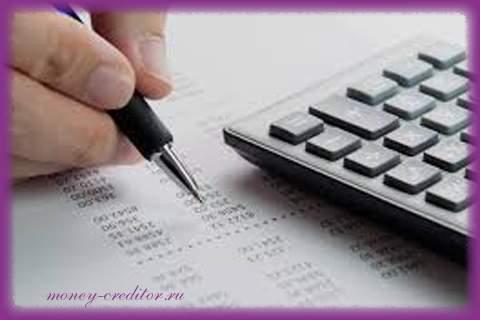 где взять кредит на погашение других кредитов с какими условиями