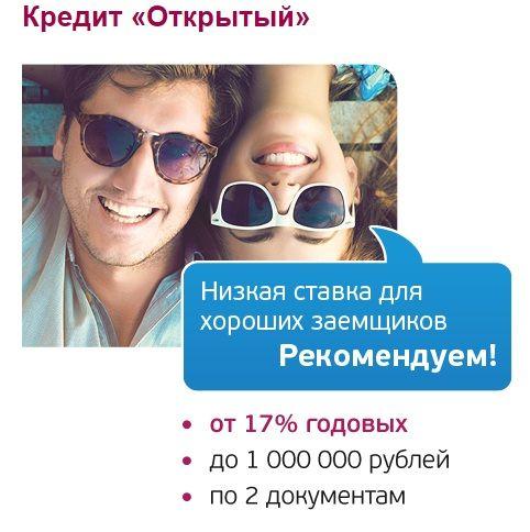 интернет банк клиента ubrr ru