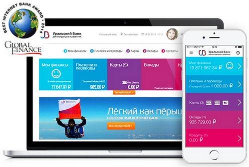 интернет банк Убрир по всей России