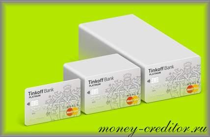 как увеличить кредитный лимит по карте тинькофф самостоятельно