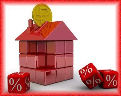 Можно ли получить кредит на жилье без первоначального взноса?