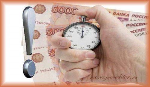 кредит наличными без подтверждения дохода в банке