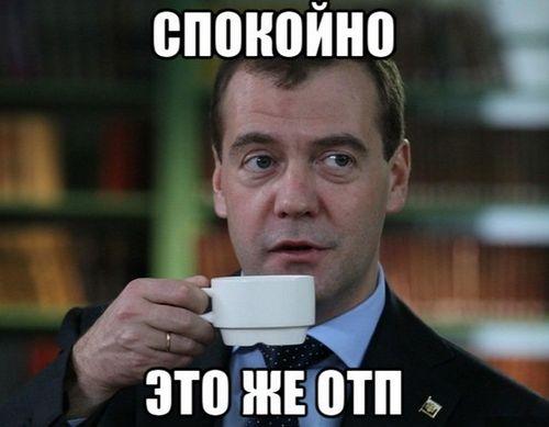кредит наличными ОТП Банк в России