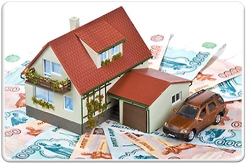 кредит под залог имущества что нужно банку