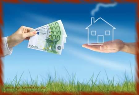кредит под залог недвижимости срочно в чем выгода