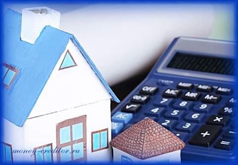 кредит под залог недвижимости срочно затраты