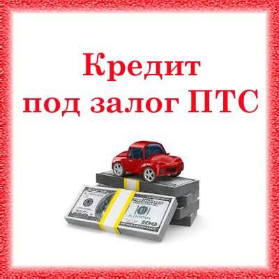 Минусы кредитного займа на Яндекс Кошелек: