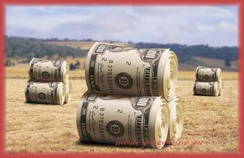 кредит под залог земли преимущества