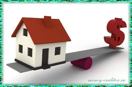 кредиты под залог недвижимости без подтверждения дохода на большую сумму