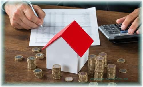 кредиты под залог недвижимости без подтверждения дохода на каких условиях