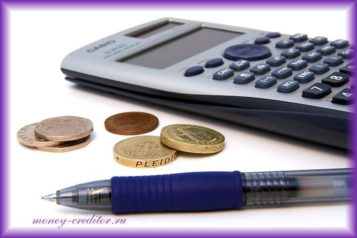 тарифные планы для заемщиков банков