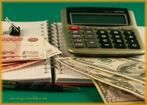 калькулятор займа для анализа условий кредитования