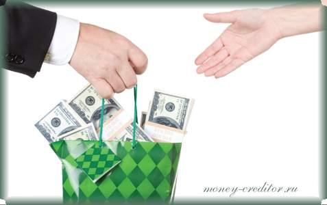 можно ли переоформить кредит на другого человека и передать обязательства